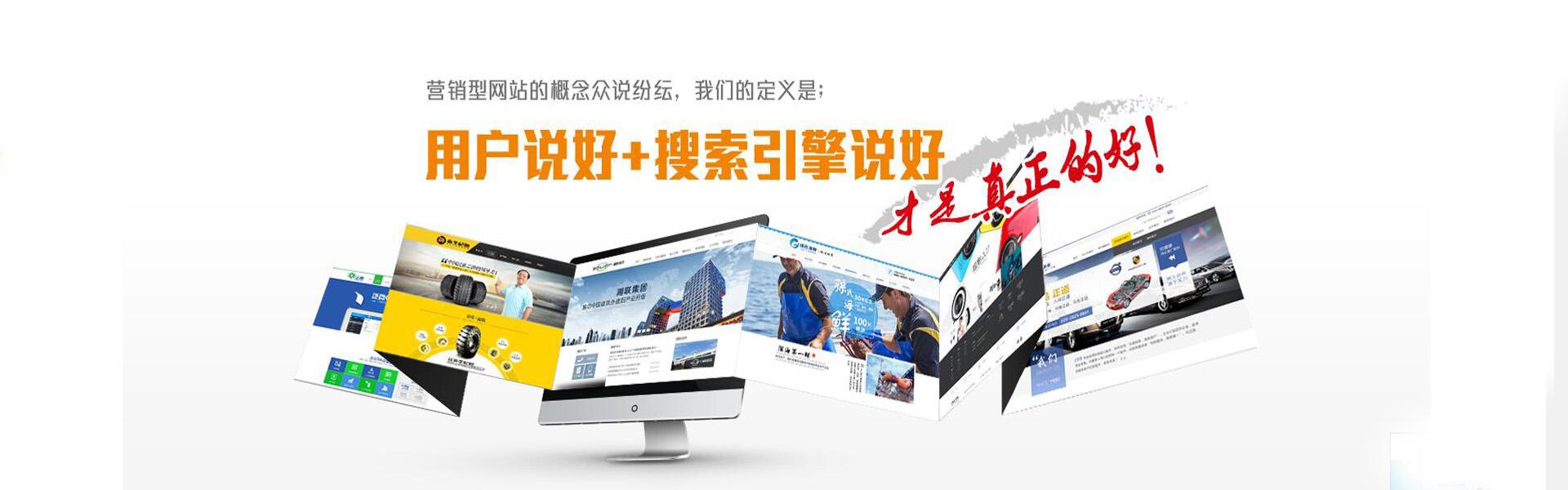 昆山网站优化